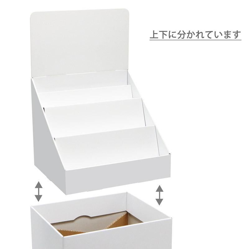 フロア什器斜めひな壇3段(W365*D314*H1335)