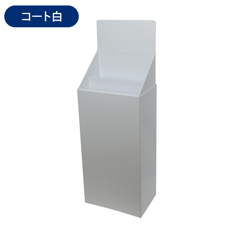 フロア什器ひな壇2段(W465*D314*H1335)