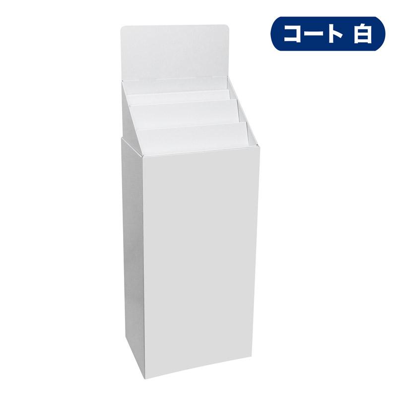 フロア什器斜めひな壇3段(W465*D314*H1335)
