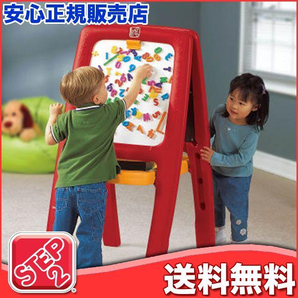 ステップ2 イーゼル フォートゥー レッド お絵かき 黒板 STEP2 885200 /配送区分A