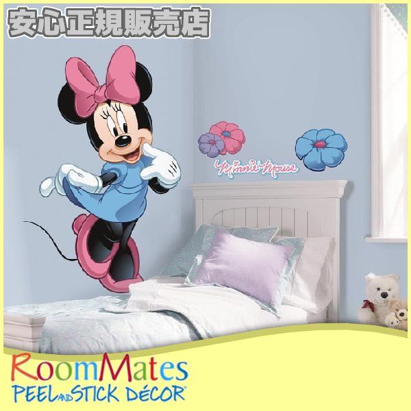 ディズニーミニーマウス ジャイアント ウォールシール (子供部屋・壁紙)