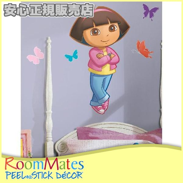 【在庫切れ】ドーラ ザ エクスプローラー ジャイアント ウォールシール (子供部屋・パーティー飾り・模様替え・壁紙) RoomMates