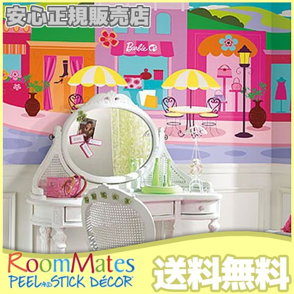 RoomMates バービー ウォールシール XL