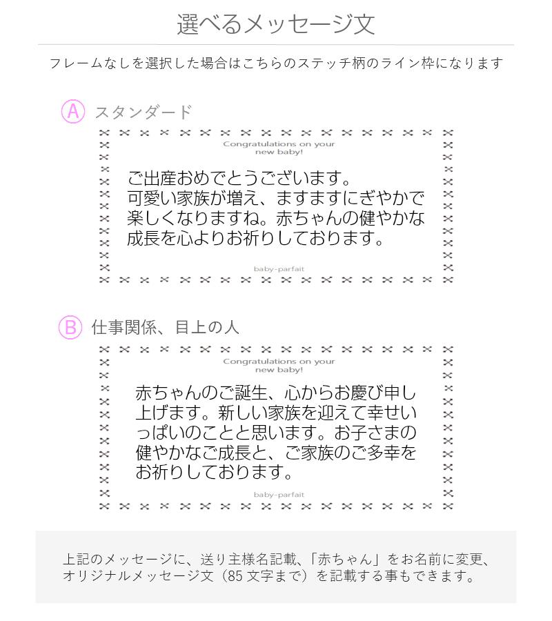 2段 おむつケーキ女の子 カジュアルキュート