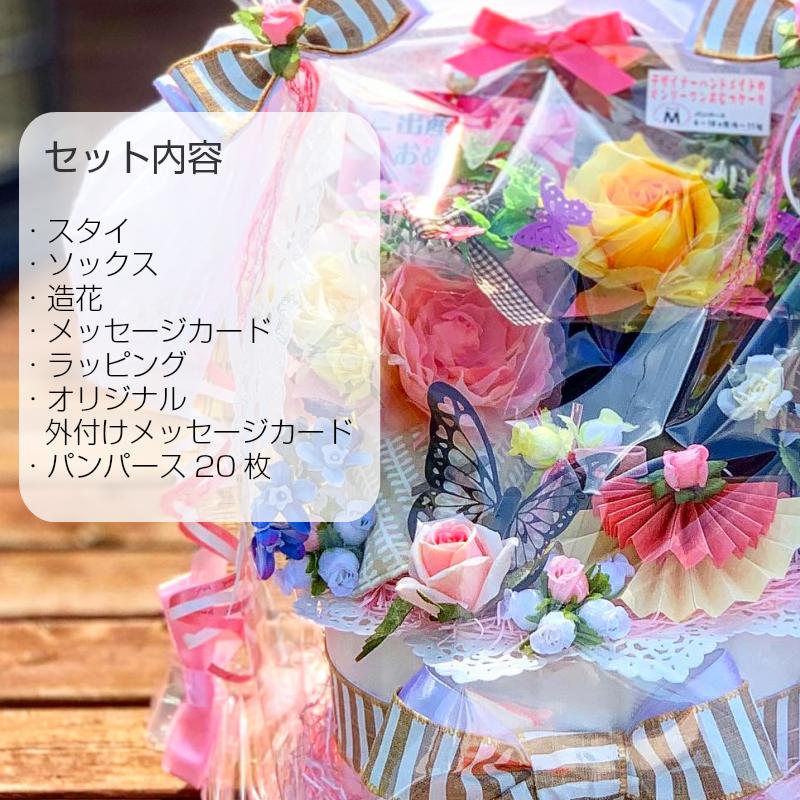 1段 おむつケーキ女の子 ストライプポップ