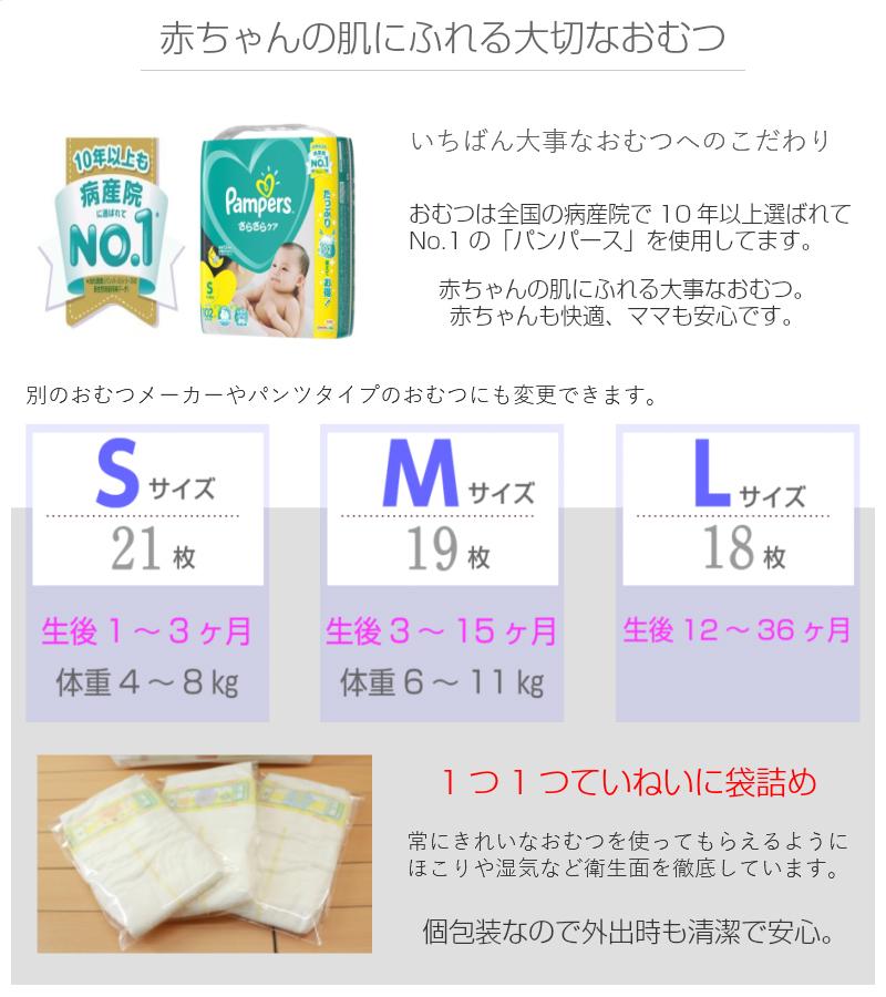 1段 おむつケーキ男の子 ストライプポップ