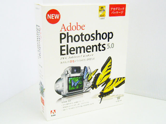 Photoshop Elements 5.0 アカデミック版(中古)