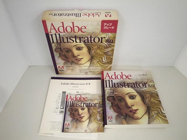Illustrator 8.0 アップグレード(中古)