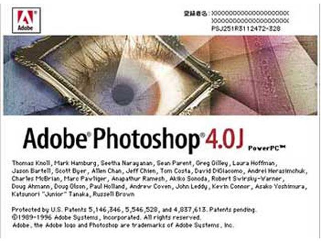Photoshop 5.5 アカデミック版(中古)