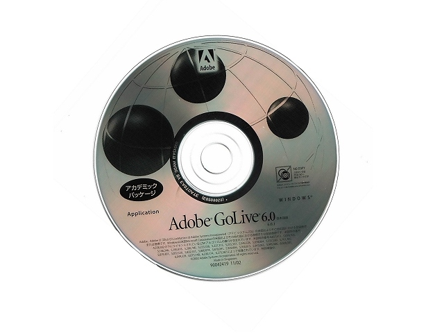 GoLive 6.0 アカデミック版(新品)