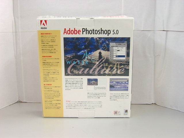 Photoshop 5.0 アカデミック版(中古)