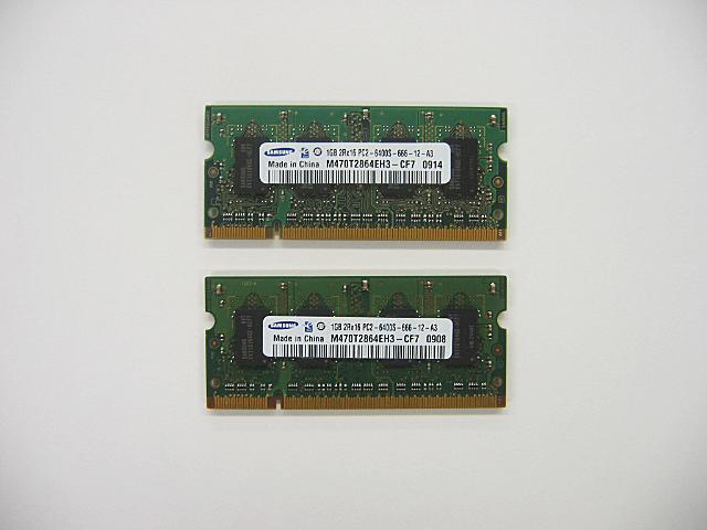 PC2-6400S/DDR2-800/1GB(2枚組)(中古)