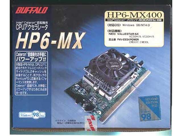 HP6-MX400(中古)