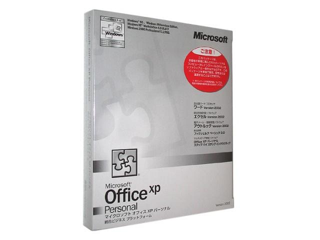 Office XP Personal/OEM(新品)