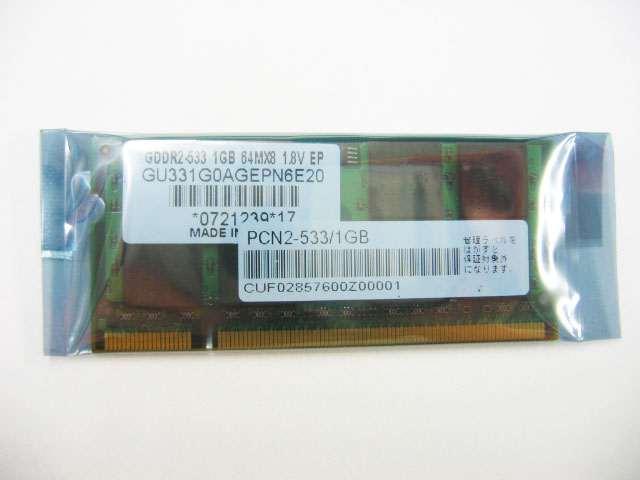 PC2-4200S/DDR2-533/1GB(新品)