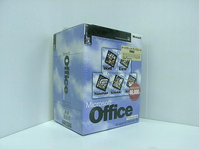 Office Professional(FD版)(新品)
