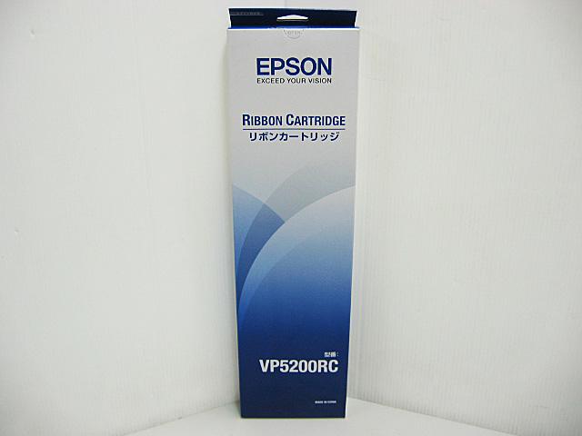 VP5200RC(新品)