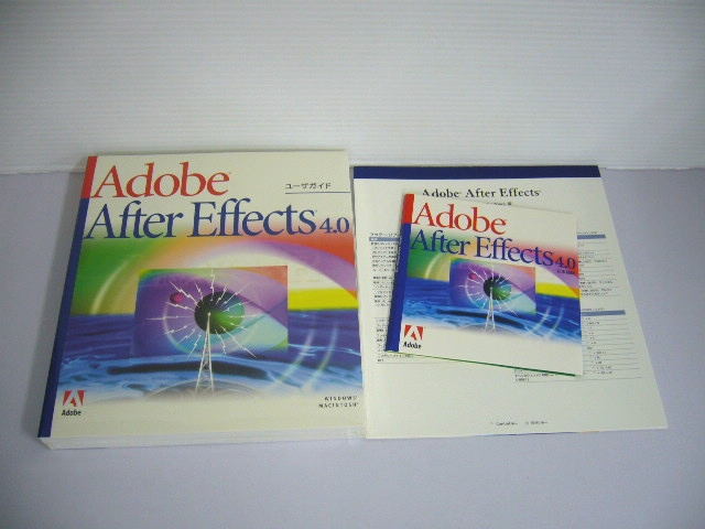 After Effects 4.0(未使用)