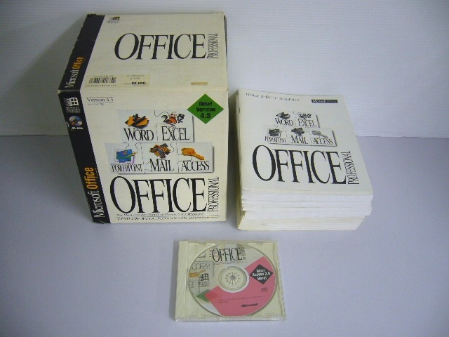 Office Professional 4.3(中古)