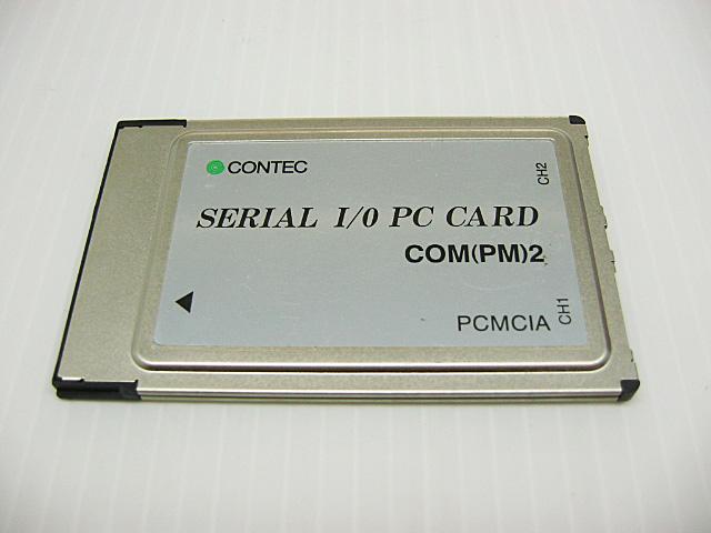 COM-2(PM)(中古)