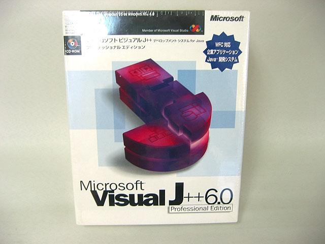 Visual J++ 6.0 Professional(新品)