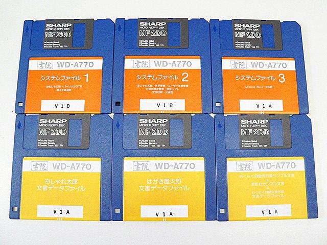Visual C# .net Standard Version2003n2003(中古)