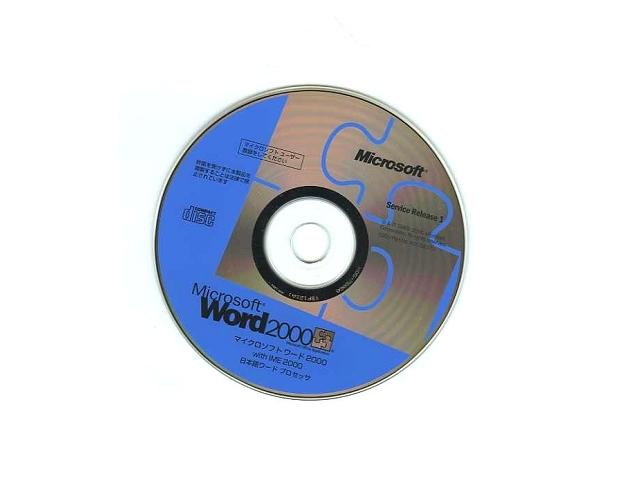 Word 2000(未使用)