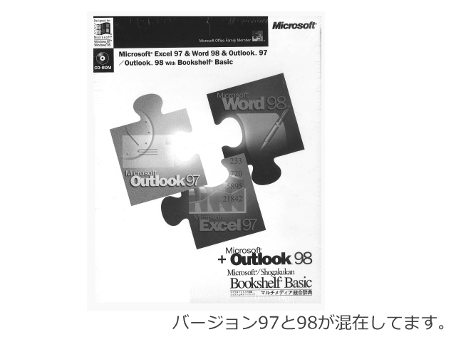 Office 97 Personal Edition/OEM(新品)