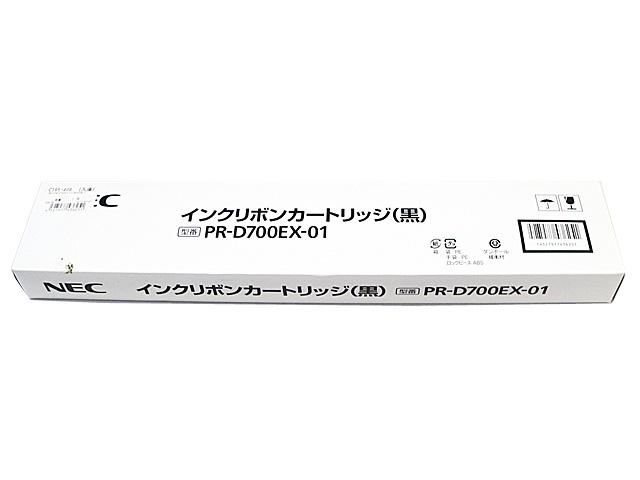 PR-D700EX-01(新品)