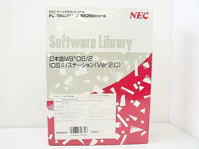 OS/2 IOSII/ステーション Ver2.0(新品)