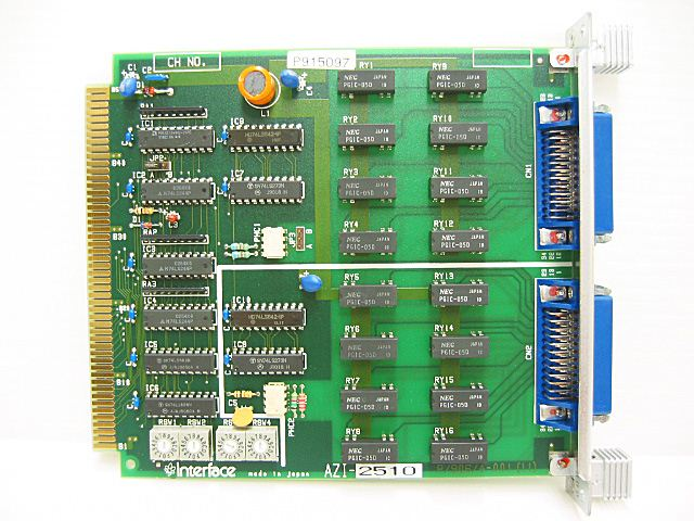 AZI-2510(未使用)