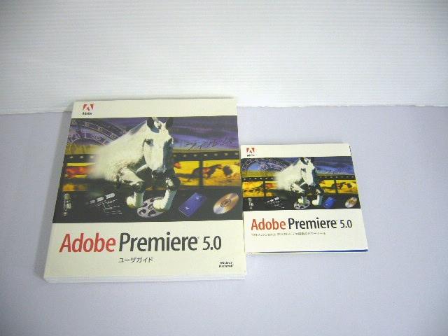 Premiere 5.1(未使用)