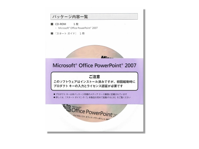 PowerPoint 2007/OEM(新品)
