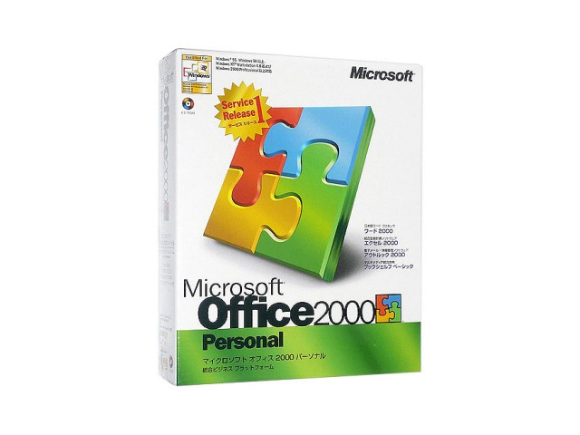 Office 2000 Personal SR1(新品)
