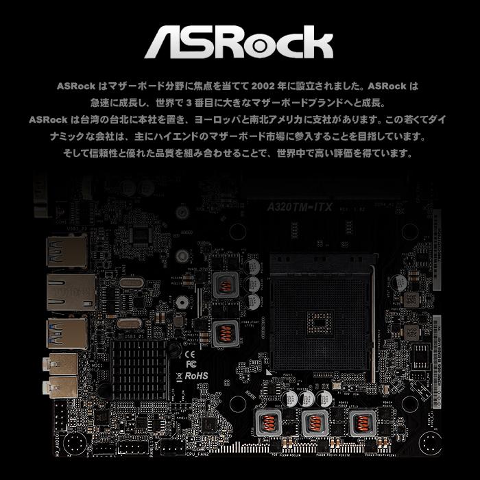 ミニパソコン 新品 ミニデスクトップPC リビングPC AMD Ryzen5 2400G 3.6GHz 4コア 8スレッド メモリ8GB 新品SSD120GB M.2 2280 SATA3.0 4K出力対応 Radeon RX Vega 11 Graphics 無線LAN付き Bluetooth Windows10Pro PASOUL