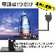 第10世代 Celeron 一体型PC 27インチワイド液晶 フルHD ASUS社マザーボード使用 デスクトップパソコン Celeron G5905 3.5GHz メモリ8GB 新品SSD180GB M.2 2280 SATA3.0 HDMI ピボット機能 画面回転 Win10Pro Pasoul OA-DTPRO-27