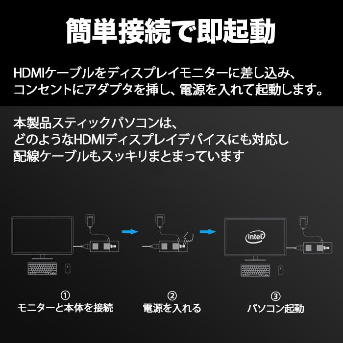 スティックパソコン 新品 スティックPC MSP-6Z Intel Celeron N4120 1.10GHz メモリ6GB 128GB eMMC 4K出力対応 重さ僅か83g Windows10Pro USB3.0 Bluetooth 4.2搭載 HDMI 無線LAN付き Bluetooth ミニパソコン 小型パソコン 小型PC
