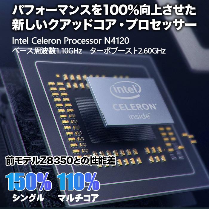 スティックパソコン 新品 スティックPC MSP-6Z Intel Celeron N4120 1.10GHz メモリ8GB 256GB eMMC 4K出力対応 重さ僅か83g Windows10Pro USB3.0 Bluetooth 4.2搭載 HDMI 無線LAN付き Bluetooth ミニパソコン 小型パソコン 小型PC