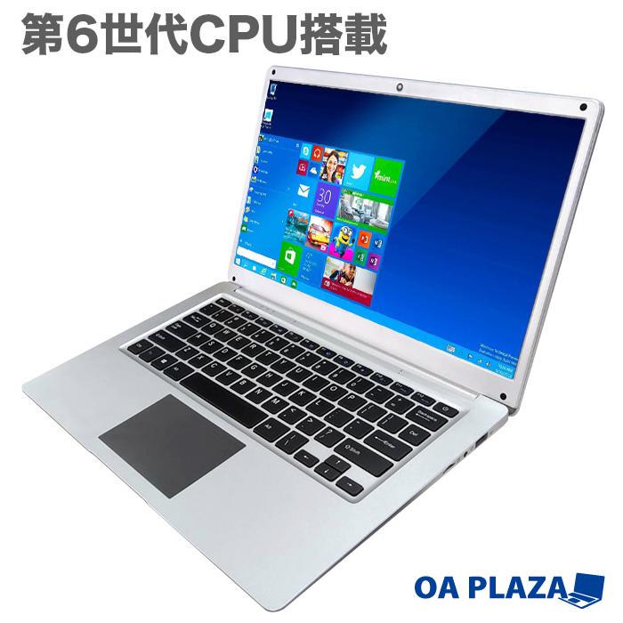 第6世代CPU搭載 14インチワイド液晶 フルHD ノートパソコン Celeron N3350 1.1GHz(最大2.4GHz) メモリ4GB eMMC 64GB HDMI USB3.0 Windows10 英語キーボード配列