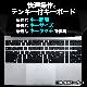 第7世代CPU搭載 15.6インチワイド液晶 フルHD ノートパソコン Celeron J4105 1.5GHz(最大2.5GHz) メモリ8GB DDR4 新品SSD128GB M.2 2280 SATA3.0 HDMI Windows10 英語キーボード配列