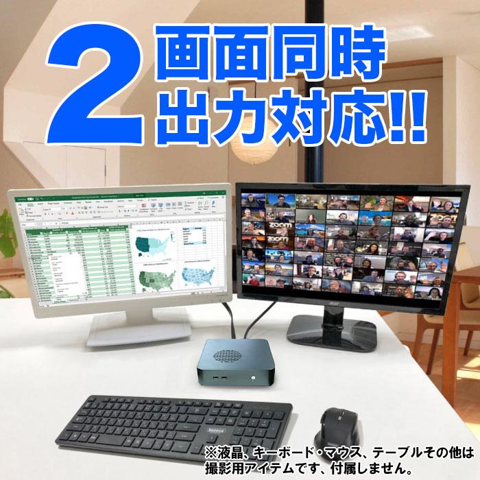 ミニパソコン 新品 ミニデスクトップPC リビングPC AMD Ryzen7 4800H 2.9GHz 8コア 16スレッド メモリ8GB 新品SSD120GB M.2 2280 SATA3.0 4K出力対応 AMD Radeon Graphics 無線LAN付き Bluetooth Windows10Pro