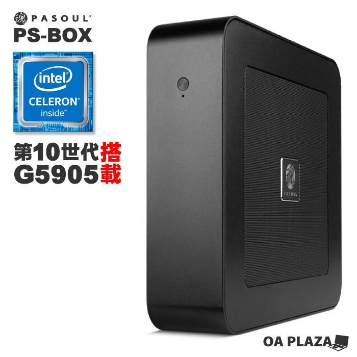 ミニパソコン 新品 ミニデスクトップPC リビングPC ブラック Intel 第10世代CPU搭載 G5905 3.5GHz 2コア 2スレッド メモリ8GB 新品SSD128GB M.2 2280 SATA3.0 内蔵GPU UHD Graphics 無線LAN付き 4K出力対応 Bluetooth Windows10Pro PASOUL