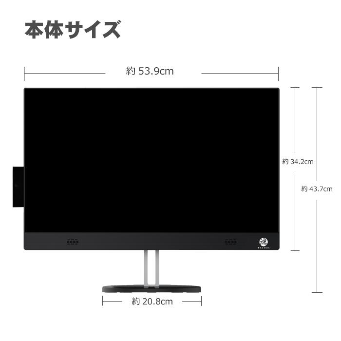 【HD1020P WEBカメラ付】第10世代 CPU搭載 一体型PC 24インチワイド液晶 フルHD ASUS社マザーボード使用 デスクトップパソコン Corei7 10700 2.9GHz 8コア16スレッド メモリ8GB 新品SSD128GB M.2 2280 SATA3.0 HDMI Bluetooth4.1 デュアルバンドWifi Win10Pro Pasoul