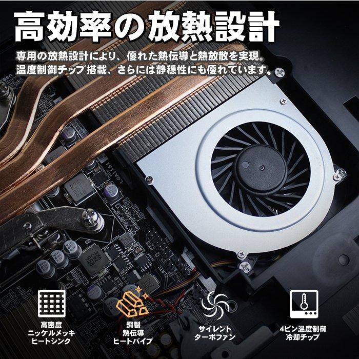 【HD1020P WEBカメラ付】第10世代 CPU搭載 一体型PC 24インチワイド液晶 フルHD ASUS社マザーボード使用 デスクトップパソコン Pentium Gold G6400 4.0GHz メモリ8GB 新品SSD128GB M.2 2280 SATA3.0 HDMI Bluetooth4.1 デュアルバンドWifi Win10Pro Pasoul