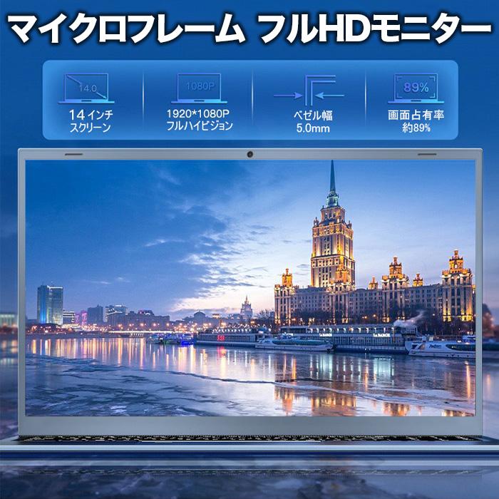 第7世代CPU搭載 14インチワイド液晶 フルHD ノートパソコン Celeron J4005 2.0GHz(最大2.7GHz) メモリ8GB DDR4 新品SSD128GB USB3.0 HDMI WEBカメラ Windows10 英語キーボード配列【アウトレット】