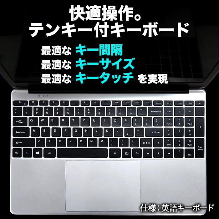 第7世代CPU搭載 15.6インチワイド液晶 フルHD ノートパソコン Celeron J4115 1.8GHz(最大2.5GHz) メモリ8GB DDR4 新品SSD256GB M.2 USB3.0 HDMI WEBカメラ Windows10 英語キーボード配列【アウトレット】