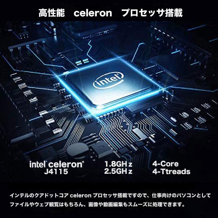 第7世代CPU搭載 15.6インチワイド液晶 フルHD ノートパソコン ピンク Celeron J4115 1.8GHz(最大2.5GHz) メモリ8GB DDR4 新品SSD256GB M.2 USB3.0 HDMI WEBカメラ Windows10 英語キーボード配列【アウトレット】