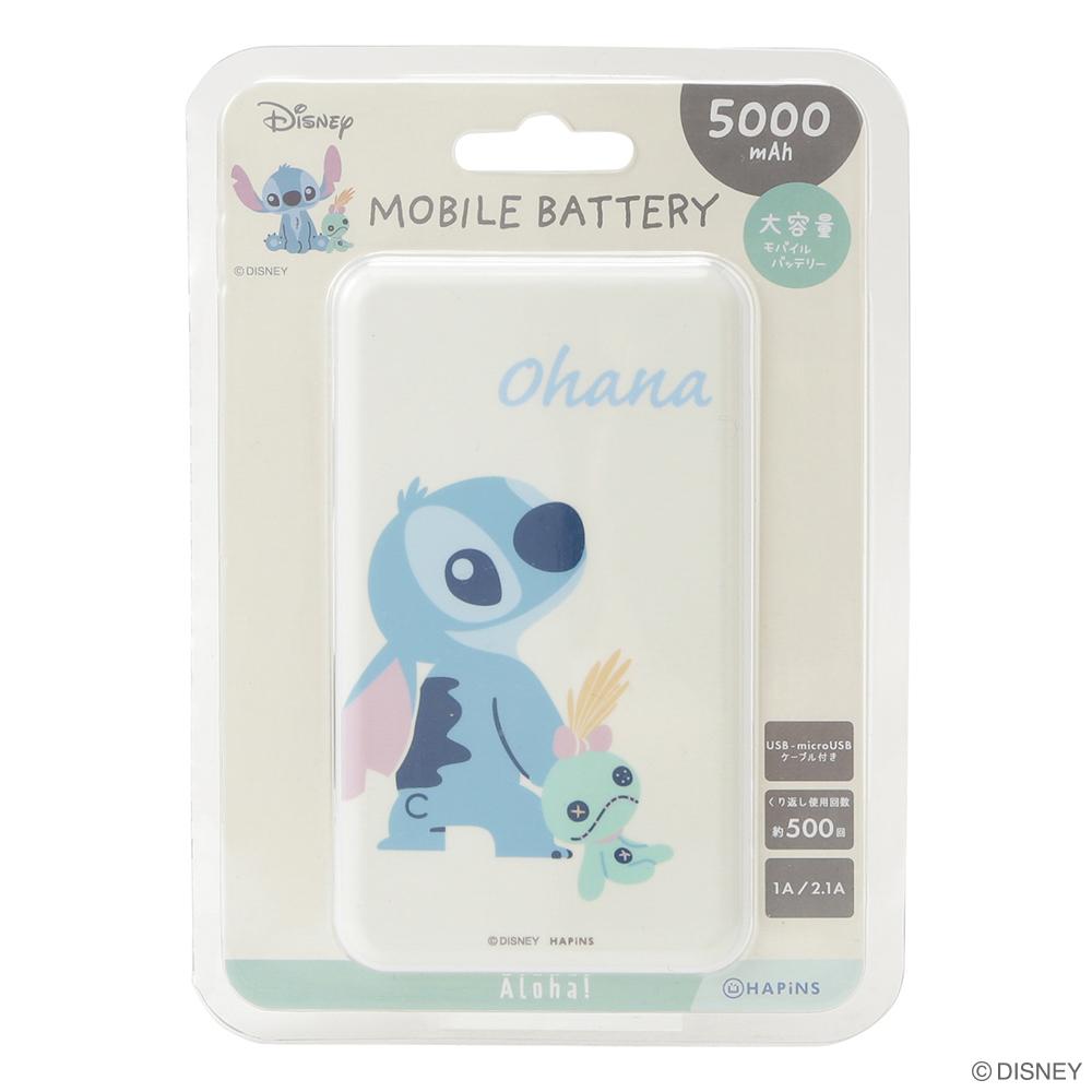スティッチ モバイルバッテリー(5000mAh)