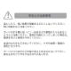 FukuFukuNyankoストラップ付スタンドファン