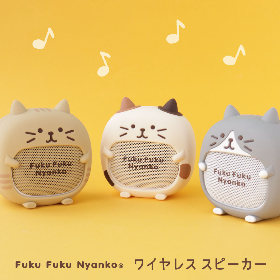 FukuFukuNyankoギフト お料理楽しくセット